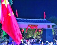 夜幕下的新野汉桑城大门