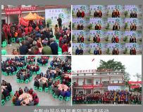 光影中国岳池部重阳节敬老活动
