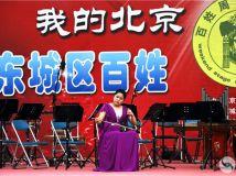 北京东城区百姓周末大舞台演出纪实——二胡独奏《洪湖主题随想》