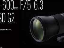 腾龙发布SP 150-600mm F5-6.3和两枚增倍镜