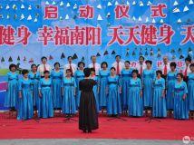 社旗职工运动会开幕式.大合唱《江山》