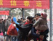 光影中国网2017年第1期月赛《过年回家》评选结果公布