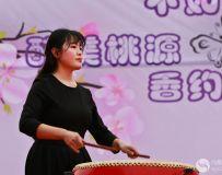 桃花节开幕式8