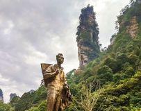 张家界旅游照(27)