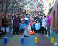 北纬蓝天幼儿园中四班活动随拍 123