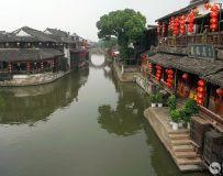 【美丽的水上古镇—-西塘】(98)