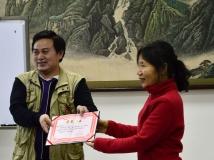 看开心,祥和,广州部老师们领奖了