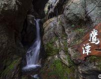 神农架水韵(2)