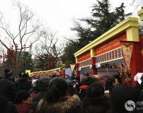 北京新春庙会集锦(2)——龙潭湖庙会之三十七