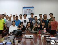 光影中国网摄影培训(初级班)第13期开始招生啦!