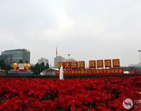 北京展览馆建国70周年大型成就展(14)