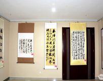 献礼新中国成立70周年全国书画诗词大赛活动 12