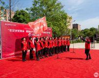 """""""党的光辉照我心""""红歌赛——大合唱""""东方红"""""""