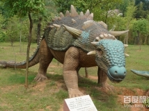 西峡恐龙遗迹园 西峡恐龙遗迹园