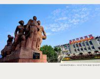 《新中国体育事业的奠基人》