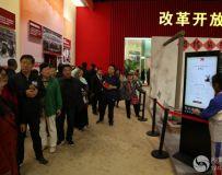 北京展览馆建国70周年大型成就展(48)