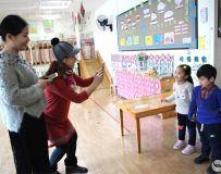北纬蓝天幼儿园中四班活动随拍 111
