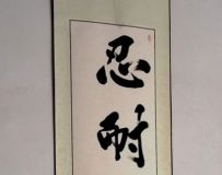 """金韵部""""传承拓印历史文化""""拍摄活动 11"""
