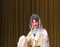 中戏京剧游园