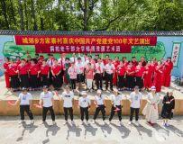 """桐柏县方家寨村举办""""庆祝中国共产党百年华诞""""群众文艺活动"""