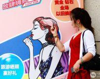 星光南阳部——南阳国际旅游文化小姐摸特大赛拍摄花絮7
