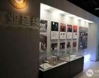 北京宋庆龄同志故居——宋庆龄生平展(11)