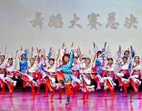 舞蹈--再唱山歌给党听2