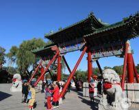北京北海风光(10)