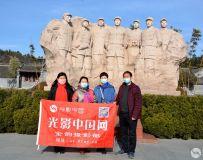 光影中国网金韵部探访桐柏革命纪念馆