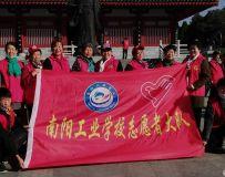 社区志愿者协会开展百名志愿者文明乡村行走进石桥镇 2