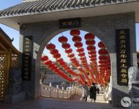 三门峡,陕州地坑院采风!风情