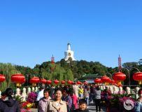 北京北海风光(12)