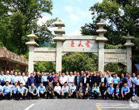 """内乡部跟随""""宝天曼世界生物圈保护区十年评估""""采风活动圆满成功"""