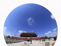 【2013第4期月赛】我爱北京天安门