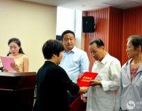 献礼新中国成立70周年全国书画诗词大赛活动 18