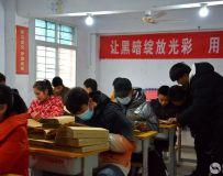 河南工院的志愿者走进南阳特教开展互动活动