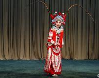 京剧--改容战父1