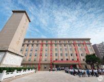 中国平煤神马集团档案馆开馆仪式