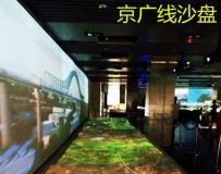 中国铁路博物馆随拍之十八