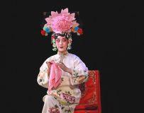 京剧-坐宫