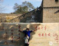 北京八达岭秋色(3)