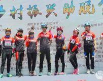 采风【高庙杯自行车赛】拍摄8