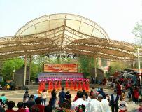 2018北京方庄地区第十届体育文化节开幕式(12)