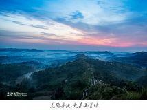 晨曦       地点:四川岳池大芸山