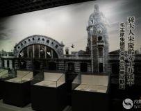北京宋庆龄同志故居——宋庆龄生平展(6)