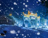 《雪夜青峰》