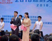 2018中国·赊店国际关公节!
