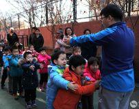北纬蓝天幼儿园中四班活动随拍 112