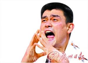 中国人骄傲的 因为他是第一位征服美国第一大球类