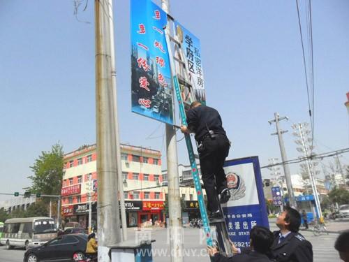 镇平县城街道地图